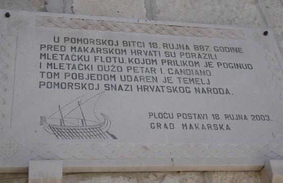 Makarska ploča